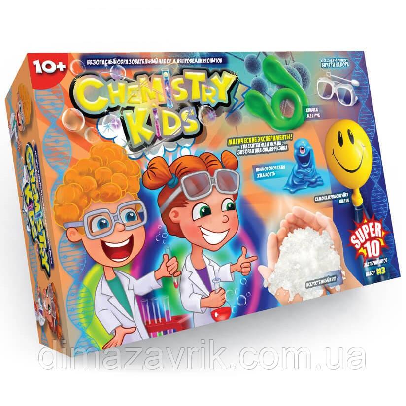 """Наборы для опытов """"Chemisty Kids"""" - 10 экспериментов Danko Toys"""