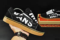 Кеды Vans old Skool арт 20619