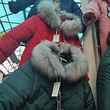 Детская зимняя куртка для девочки Звезда (р.110-128), фото 2