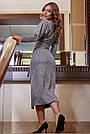 Офисное платье женское, размеры от 42 до 52, трикотаж, серое, фото 6