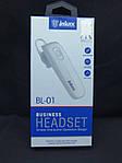 Bluetooth-гарнитура INKAX BL-01 White (BL-01), фото 2