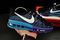 Кроссовки Nike Air Max арт.20397