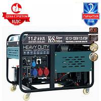 Дизельный генератор Konner&Sohnen KS 13-1DEW 1/3 ATSR (11.25 кВт, 380 В)