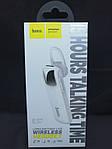 Bluetooth гарнитура HOCO E37 Белый, фото 2