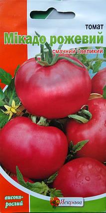 Семена томатов Микадо розовый 0,1 г, Яскрава, фото 2