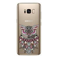 Накладка для Samsung Galaxy G950 S8 силікон Boxface Сова зі стразами