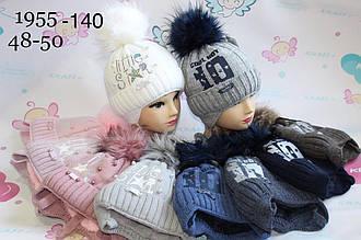 Детская шапка для девочки Little star р.48-50 опт