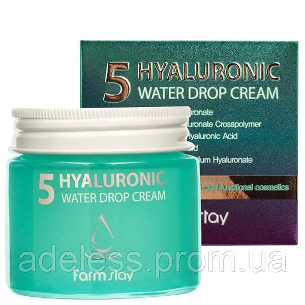 Увлажняющий крем с 5-ю видами гиалуроновой кислоты Farm Stay Hyaluronic 5 Water Drop Cream, 80 мл