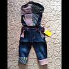 Модный детский комбинезон  с капюшоном « Джинсовый»
