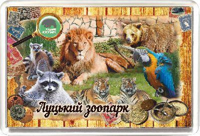 Магнит акриловый м. Луцьк Луцький зоопарк 50х75 мм