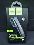 Bluetooth-гарнитура Hoco E1 White, фото 2
