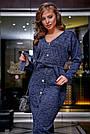 Молодёжное платье женское, размеры от 42 до 52, трикотаж, синее, фото 2