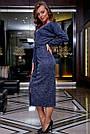 Молодёжное платье женское, размеры от 42 до 52, трикотаж, синее, фото 3