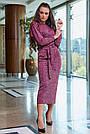 Красивое платье женское миди, размеры от 42 до 52, трикотаж, марсала, фото 3