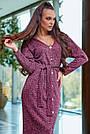 Красивое платье женское миди, размеры от 42 до 52, трикотаж, марсала, фото 5