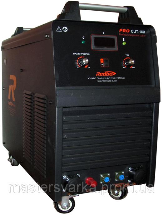 Аппарат воздушно-плазменной резки металла REDBO PRO CUT-160