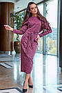 Красивое платье женское миди, размеры от 42 до 52, трикотаж, марсала, фото 2