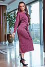 Красивое платье женское миди, размеры от 42 до 52, трикотаж, марсала, фото 8