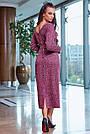 Красивое платье женское миди, размеры от 42 до 52, трикотаж, марсала, фото 9