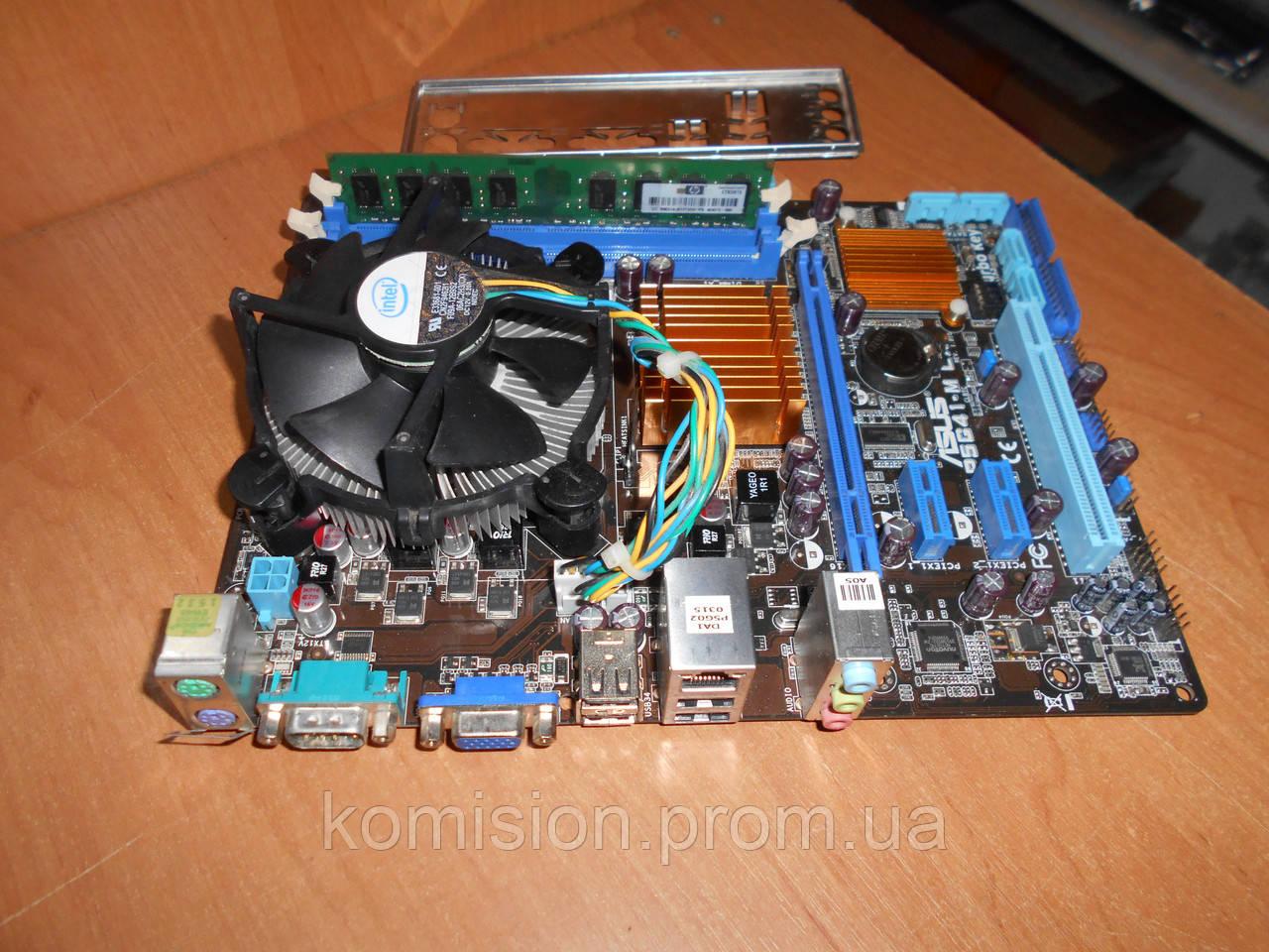 Материнская плата ASUS P5G41-M LX + Q8400 2,66 GHz + 2GB DDR2 комплект