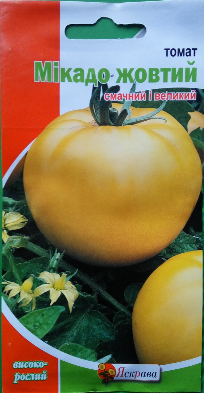 Семена томатов Микадо желтый 0,1 г, Яскрава