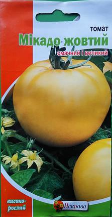 Семена томатов Микадо желтый 0,1 г, Яскрава, фото 2