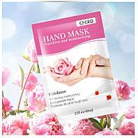 Маска-перчатки для рук EFERO SPA