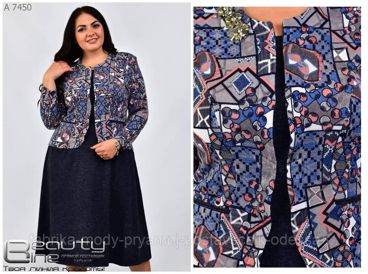 Женское осенне платье Линия 54-60 размер №7450