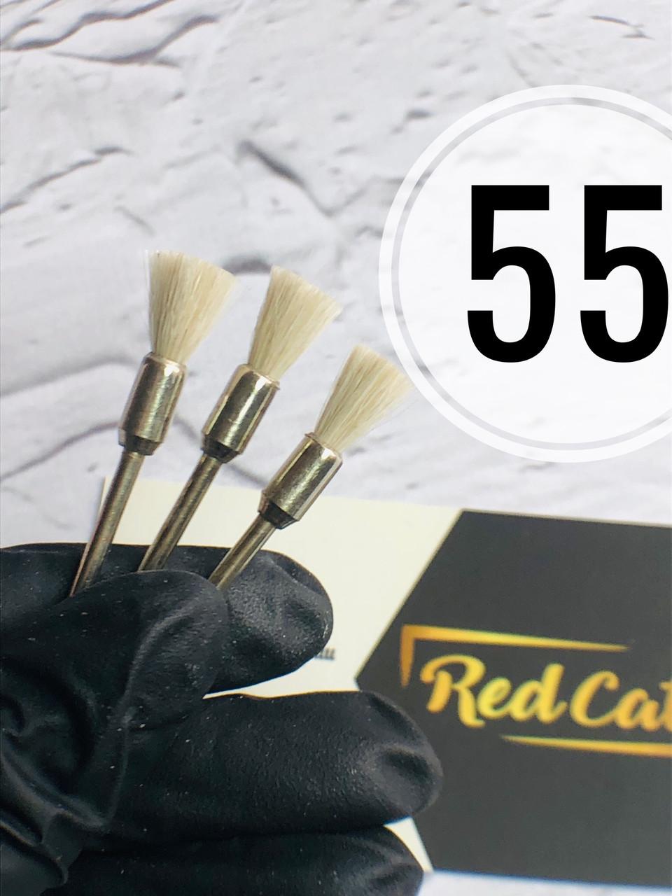 Щетка для чистки фрез №55
