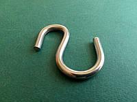 Нержавеющий крючок S-образный, асимметричный