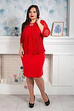 Платье- костюм женское, размеры 52,54,56,58
