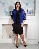 Платье- костюм женское, размеры 52,54,56,58, фото 7