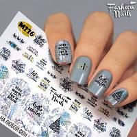 Слайдер -дизайн Надписи Fashion nails - Наклейки для ногтей Снежинки Иней арт.M236