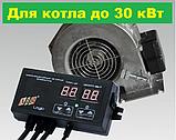 Комплект автоматики для твердотопливного котла AIR Logic (пласт) + WPA 117. для котла до 30 кВт, фото 2