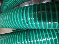 Шланг для фекальных насосов и ассенизаторних машин д.50, 75, 100 мм Gamrat, -25 С морозостойкие шланги пвх