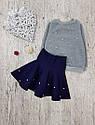 Детский теплый костюм с юбкой на 1,5-7 лет, фото 5