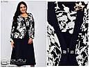 Женское осенне платье Линия 62 -72 размер №7449, фото 2