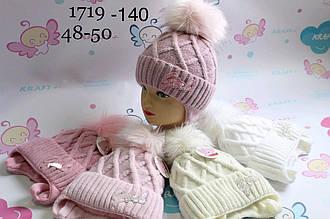 Детская шапка для девочки Girl р.48-50 опт