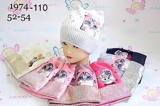 Детская шапка для девочки Котик р.52-54 опт