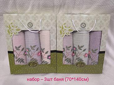 Набор полотенец махровых 3 бани (От 3 наборов, Микс)