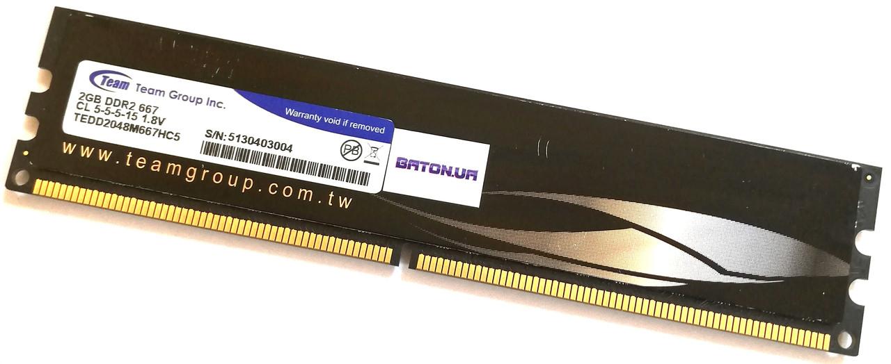 Игровая оперативная память Team Elite DDR2 2Gb 667MHz PC2 5300U CL5 2R8 (TEDD2048M667HC5) Б/У
