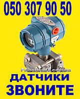 Датчик давления Сапфир Rosemount BD Sensors Метран 150 Преобразователи давления цена