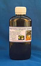 Настойка зеленого грецкого ореха (молочной спелости), 200 мл