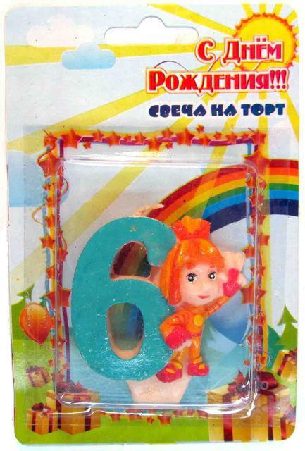 """Свеча в торт цифра  Фиксики  """"6"""" 1094"""