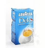 Кофе Lavazza Dek (молотый без кофеина) 250 г.