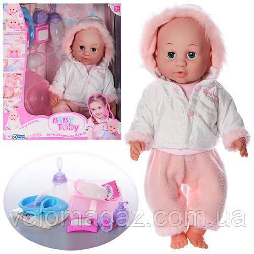 Кукла-пупс 30719-7 Baby Toby интерактивная, говорящая