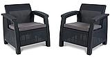 Набір садових меблів Corfu Set Max with Cube з штучного ротанга ( Allibert by Keter ), фото 10