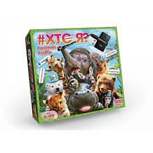 Настольная Карточная игра Хто Я Animals Selfie Danko Toys
