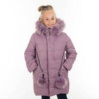 Очень яркая,оригинальная куртка-пуховик для девочки .Цвет пудра  Размерный ряд 32.34.36.38.40.42