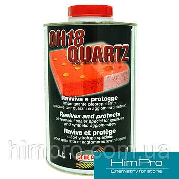 OH18  Quartz 1L General Защитная пропитка для кварца с допуском к пищевым поверхностям